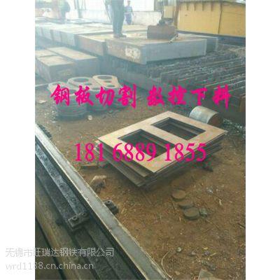 切割_哈尔滨Q235B厚板切割圆环厂家