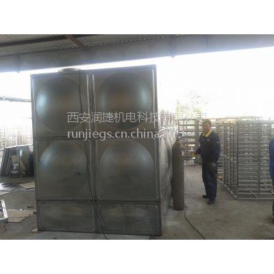 西安不锈钢水箱厂 西安不锈钢水箱加工厂 RJ-L227