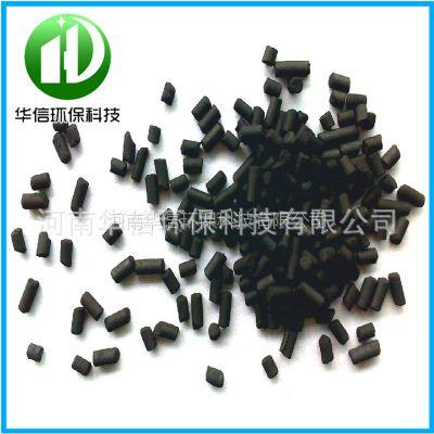 气体水处理除味柱状活性炭 果壳活性炭 粉状活性炭