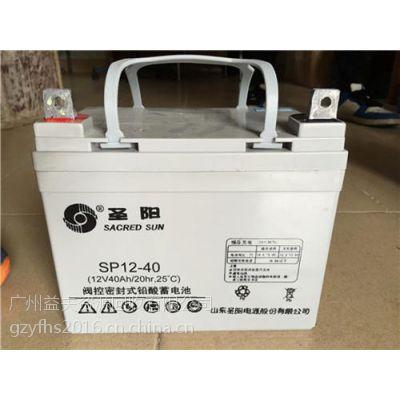 广州益夫回收(图)|铅酸电池回收|东莞电池回收