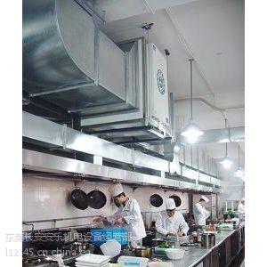 厨房排烟.油烟净化器找安乐.质量保证13926842618