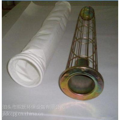 供应高品质常温涤纶针刺毡 除尘布袋