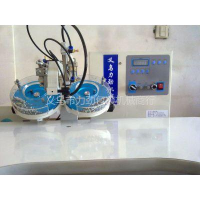 供应全自动烫钻机,点钻机,自动点钻机