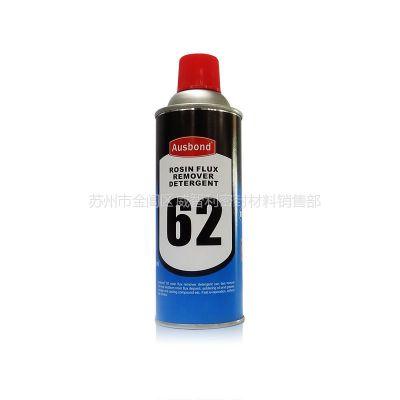 供应奥斯邦62PCB线路板清洁剂 松香助焊剂 电路板清洗剂 主板洗板水