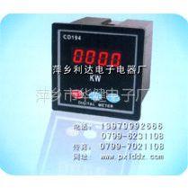 供应供应江西华建 PM810 采购价0799-7088088