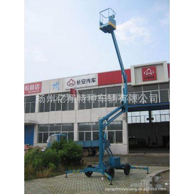 供应用于电力交通码头园林升降机、升降平台