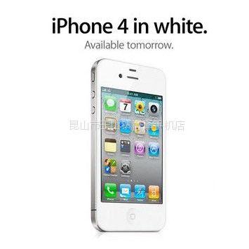 供应苏州苹果手机维修价格