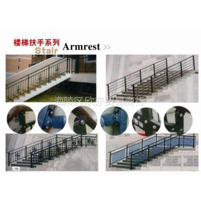 供应龙亭热镀锌楼梯扶手 组装式楼梯扶手 安全性能高楼梯扶手 护栏厂家直销楼梯扶手