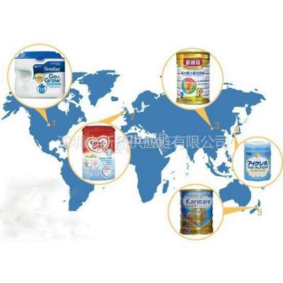 供应海外代购包税进口奶粉、进出口退税代理