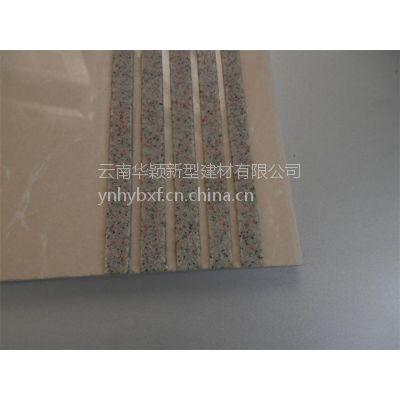 供应上海地面防滑处理/杭州地面防滑处理/华颖瓷砖防滑条