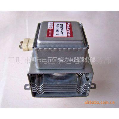 供应(9835)磁控管(2M210-M1)