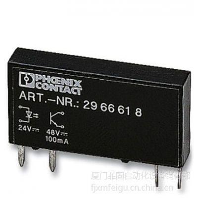 供应OPT-24DC/24DC/2菲尼克斯继电器
