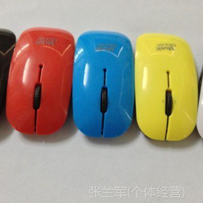 厂家批发款鼠标插卡MP3个性礼品必备可爱卡通型mp3送礼