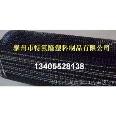 过油上光机网带+光固机网带+固化机皮带