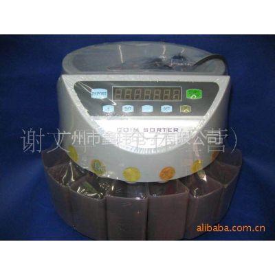 供应美元、欧元、马来西亚等国硬币点数机 硬币清分机 硬币机