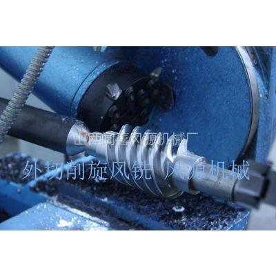 供应高效加工轴心蜗杆设备(旋风铣)-军工技术XW40型
