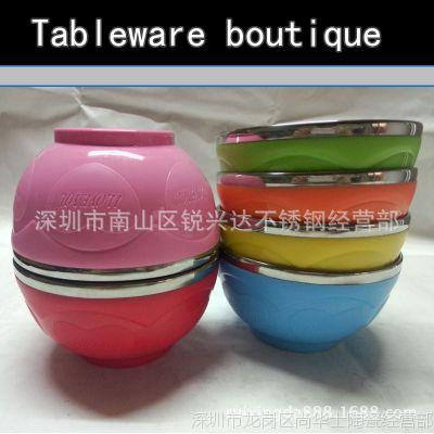 特价不锈钢碗 彩色碗 隔热碗 米饭碗 爱心创意碗 双层隔热不烫手