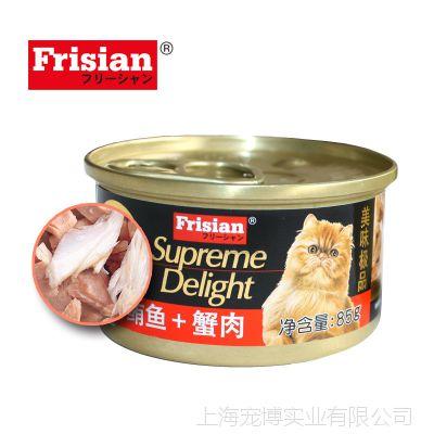 富力鲜白身鲔鱼+蟹肉罐头 宠物猫咪零食妙鲜湿粮包罐头85g