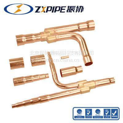 日立中央空调分歧管,振协空调分支管,日立空调分支器,振协专业制造