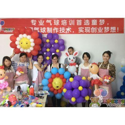 气球布置培训,魔术气球教学培训,气球造型学习就找南宁童梦气球