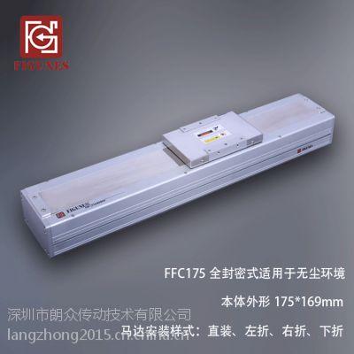 深圳直线模组滑台 同步带直线线性模组 单轴机器人厂家生产12年经验