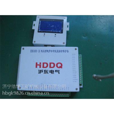 陕西榆林—沪东HDDQ-3TE电磁起动器智能综合保护装置