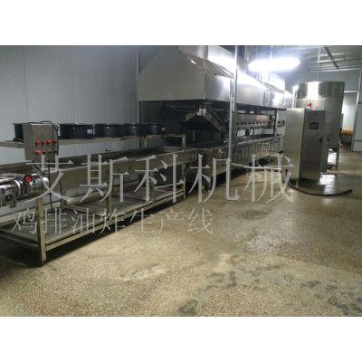 山东艾斯科鸡排油炸机生产线肉食品油炸机生产厂家