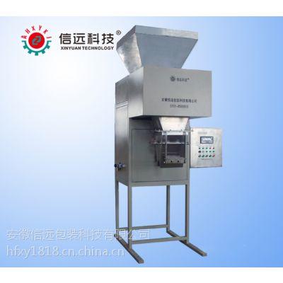 化工粉剂大袋自动包装机械设备