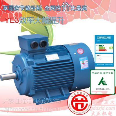 六安江淮YB3-80~355系列防爆电机