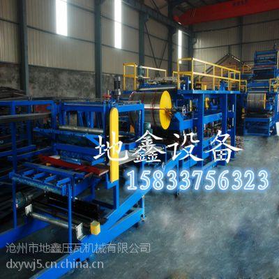 地鑫高温淬火打造高质量的泡沫复合板机设备 复合板压瓦机