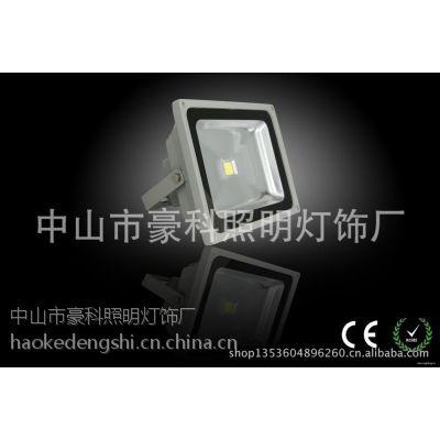豪科50WLED泛光灯 高纯度压铸铝材灯体材质 高品质晶元LED芯片 质保3年