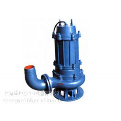 200WQ450-15-37小型浅灰排污泵 立式排污泵