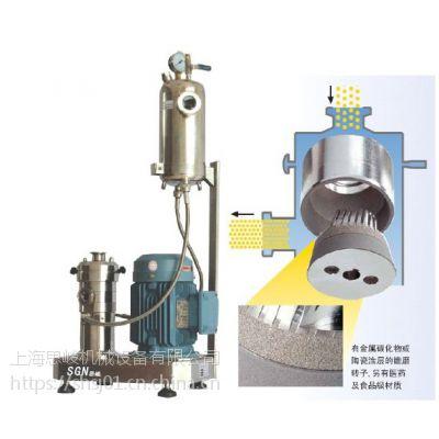 SGN供应GMD2000碳纤维研磨分散机