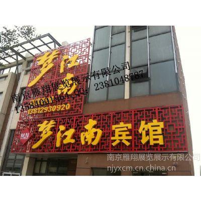 供应南京广告牌制作-南京广告牌制作公司-广告牌制作