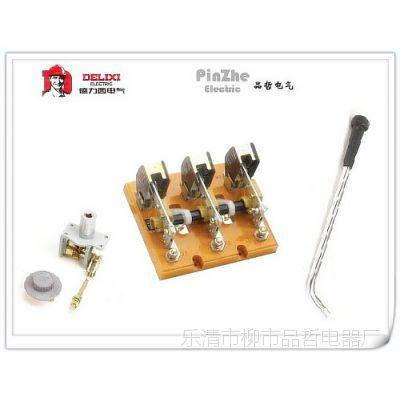 德力西电气 HD13BX-600/31 600A 低压刀开关 刀型隔离开关 GGD