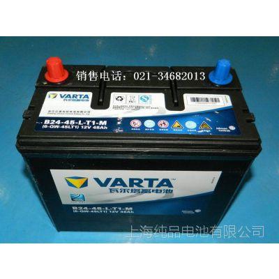 批发供应瓦尔塔6-QW-45  电瓶12V 45Ah免维护蓄电池 46B24电瓶