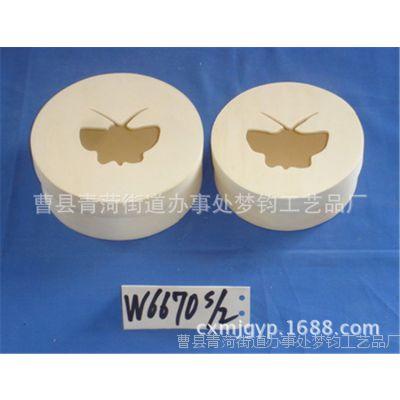 厂家热销精美创意小树皮盒 桐木木皮盒 礼品包装小木盒子批量定做