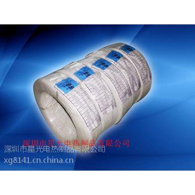 硅胶高温线|硅胶电线|硅胶线|硅胶电子线|3135-16AWG