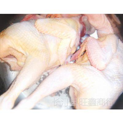 包邮冷冻河田鸡鸡肉 客家特产 产地货源直销 原味营养 农家散养鸡