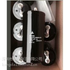 400V560UF铝电解电容器