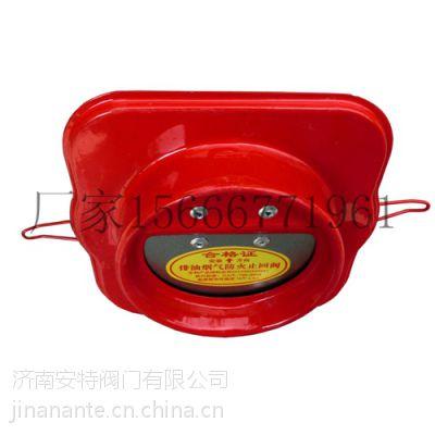 江西厨房止回阀烟道防火阀生产厂家安特排烟止逆阀能过消防验收国标产品