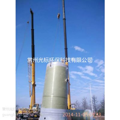 一体化泵站和地埋式泵站原理及优点