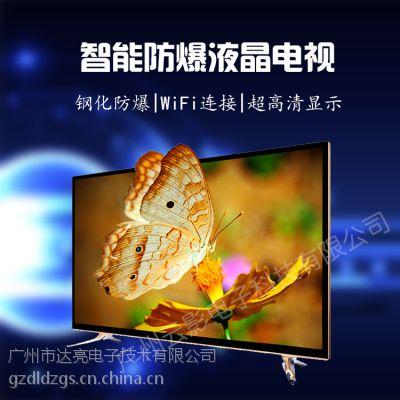 云影智能1920x1080 wifi网络版1080p(全高清)苹果款钢化防爆可壁挂液晶电视机