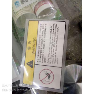 重庆热转印标签加工