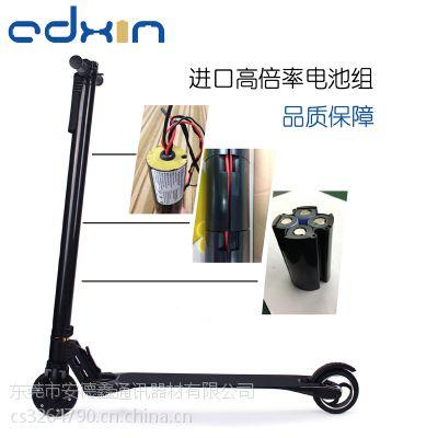 动力电池电源/定制动力电池组/电动滑板车电池25.2V电源