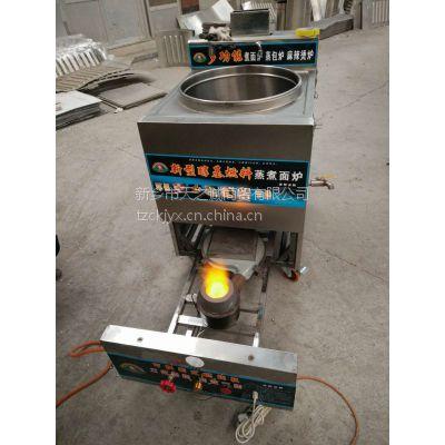 醇基燃料厂家 河南天之诚锅炉专用醇基燃料