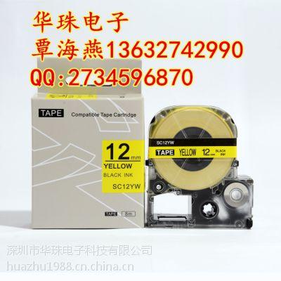 锦宫黄色底标签色带SC12YW 12毫米宽打码带