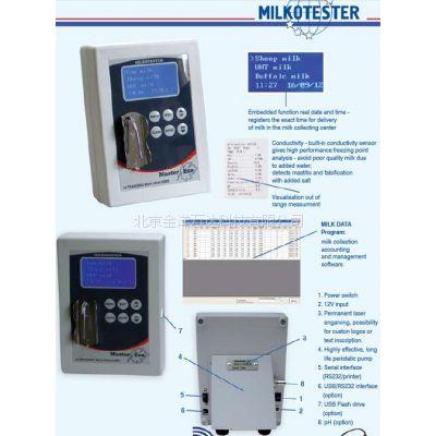 牛奶分析仪(保加利亚Master)型号:ECO-40SEC