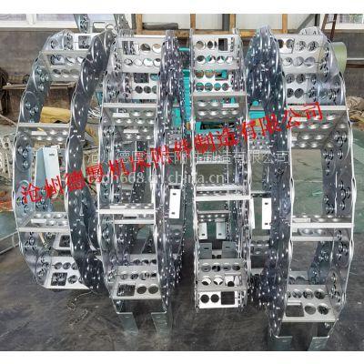 德厚生产设计长距离运输钢卷小车用钢制拖链 钢铝拖链