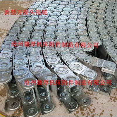德厚生产钢厂中间罐车移动用钢制拖链 钢铝拖链 电缆保护链